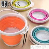 畫桶 快力文洗筆桶折疊硅膠水桶美術涮筆筒顏料水粉繪畫水彩畫畫器專用 城市科技DF
