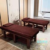 美容床 美容床美容院專用按摩床推拿床家用床帶洞摺疊紋繡床T