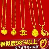 鍍越南沙金項鍊女仿真黃金鍊子999不掉色24k首飾純金色鎖骨鍊