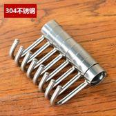 【618】好康鉅惠不銹鋼串管掛鉤無痕壁掛廚房衣櫥掛桿置物鉤