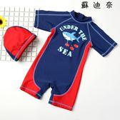 【全館8折】兒童泳衣男童中大童連體速干游泳衣泳裝