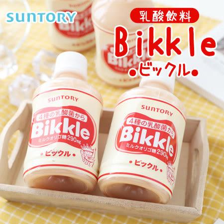 日本 SUNTORY 三得利 Bikkle 乳酸飲料 280ml 乳酸飲 乳酸 飲料 養樂多 乳酸菌飲料 日本飲料