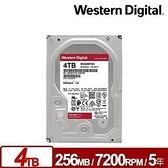 WD4003FFBX 旗艦紅標 4TB 3.5吋NAS硬碟