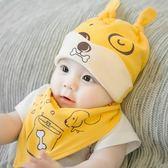 雙12鉅惠 嬰兒帽子寶寶帽子新生兒帽子春秋男童套頭帽女童護耳帽嬰幼兒胎帽