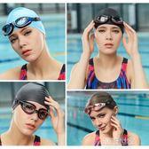 大框度數游泳眼鏡透明高清防霧兒童男女成人平光電鍍防水泳鏡『潮流世家』