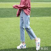 牛仔寬褲直筒褲女2019闊腿寬鬆女韓版學生不規則九分褲 qw4424【每日三C】