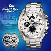 CASIO手錶專賣店 卡西歐  EDIFICE EF-548D-7A  男錶 白面 賽車錶 防水100米 三眼 碼錶 不鏽鋼錶帶