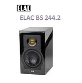 《名展影音》獨創水晶花紋 德國精品 ELAC BS 244.2書架喇叭(BS 244.3)另有BS243.3 BS263 BS403 BS73 BS302
