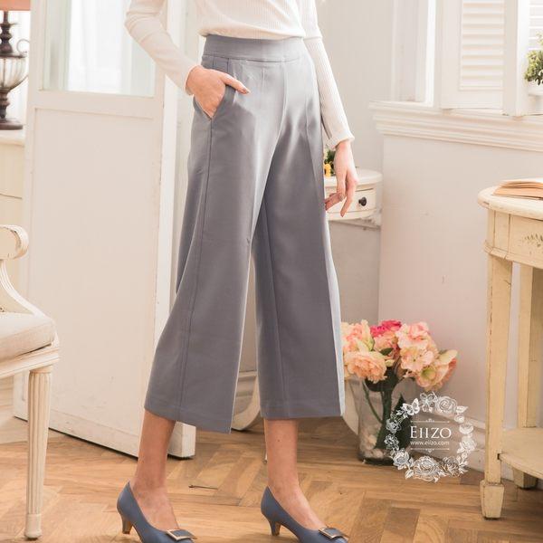 【EIIZO】修身剪裁挺版西裝褲(灰藍)