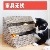 多功能貓抓板磨爪器耐磨大號瓦楞紙貓咪貓爪抓板貓撓抓板玩具用品 美芭