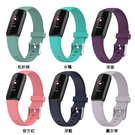 Fitbit LUXE 智能手錶 矽膠錶帶
