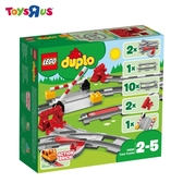 玩具反斗城  LEGO樂高  得寶系列 10882  列車軌道