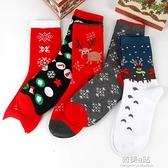浪莎聖誕襪子女士中筒襪秋冬季吸汗短襪本命鼠年紅棉襪禮盒ins潮 韓美e站