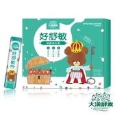 大漢酵素~好舒敏超酵益生菌2公克×30包/盒