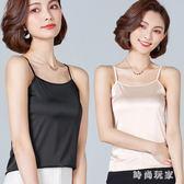 吊帶背心女短款修身顯瘦性感露背黑色蕾絲小背心衫 ZB289『時尚玩家』