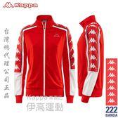 Kappa BANDA ,GD代言女生款紅色針織外套3031QD0-900,台灣總代理公司貨,大Logo新款