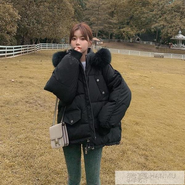 棉襖2020年新款女冬季棉衣韓版寬鬆加厚學生短款羽絨棉服外套 牛轉好運到