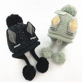 兒童帽子冬季加絨護耳女童男童針織帽1-2-4歲潮秋冬天寶寶毛線帽