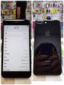 ☆胖達3C☆#X APPLE IPHONE 7 PLUS 128G 曜黑 A1784 95%  外觀漂亮 高價收購二手機