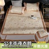 1.5m(5英尺)床床冰絲席三件套折疊1.5單人學生宿舍軟草席子DDCGD85