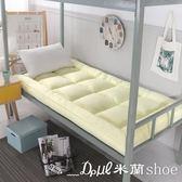 【全館滿千折百】加厚10cm軟床墊學生宿舍單人床0.9m寢室上下鋪床褥子1米1.2m1.5米 ✎﹏₯㎕ 米蘭shoe