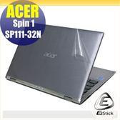 【Ezstick】ACER Spin 1 SP111-32N 透氣機身保護貼 (含上蓋貼、鍵盤週圍貼、底部貼)DIY包膜