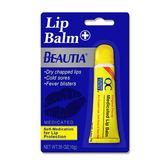 倍立雅高效護理潤唇膏10g  唇部潤澤、修護乾燥龜裂  全效修護唇膏