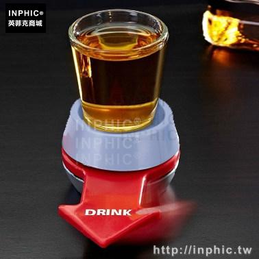 INPHIC-酒吧玩具過年遊戲助興遊戲娛樂用品箭頭喝酒酒盤尾牙玩具大冒險酒具_ouJz