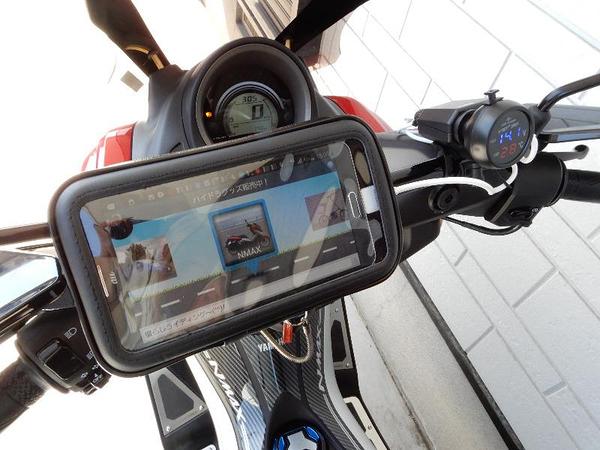 sym woo mii note8 note 8 Woo 100 Nice手機架摩托車手機座導航座勁戰摩托車導航摩托車架