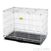 寵物籠室內折疊狗狗籠子泰迪小型中型大型犬家用貓籠小狗帶廁所圍欄 LX春季新品