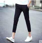 西褲男九分褲男士褲子9分休閒褲小腳修身青少年學生薄款 法布蕾輕時尚