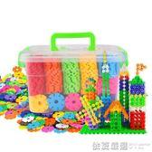 雪花片積木兒童大號無磁力1000益智拼插幼兒園男女孩玩具3-6周歲  依夏嚴選