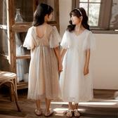 女童洋裝2020春夏新款洋氣公主裙中長款中大童裝女孩網紗裙禮服 滿天星