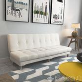 沙發多功能沙發床可折疊簡易小戶型雙人三人兩用租房簡約現代懶人沙發LX 潮人女鞋