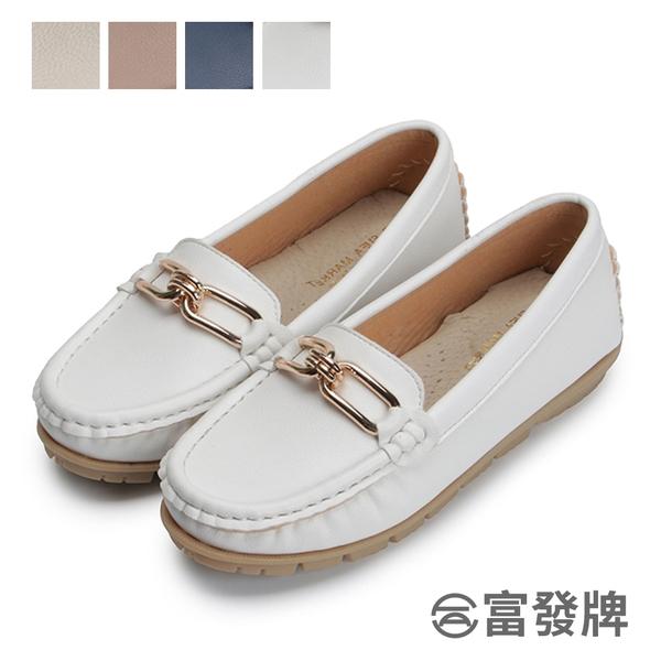 【富發牌】金屬扣環莫卡辛鞋-白/藍/粉/杏 1DL131