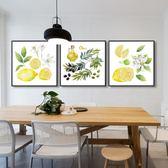 【新年鉅惠】餐廳裝飾畫 清新水果簡約無框畫水果店掛畫北歐廚房墻畫飯廳壁畫