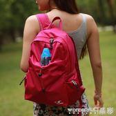 登山包 戶外旅游背包輕便雙肩旅行包防水運動休閒徒步背包登山包男女