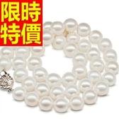 珍珠項鍊 單顆8-9mm-生日情人節禮物氣質優雅女性飾品53pe4【巴黎精品】