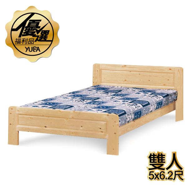 床架【YUDA】福利品 和亞 實木 雙人 5尺 床台/床底 K9F 177-5