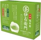 伊右衛門 三種類綠茶組合包 含抹茶粉的煎茶 玄米茶 烘焙茶