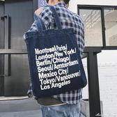 單肩斜跨包學生基礎休閒購物袋潮字母學生背包手提包 瑪麗蓮安