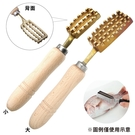 又敗家@日本製TKG遠藤商事SA真鍮黃銅製去魚鱗刮鱗器BUL20001大(木柄)廚房去魚鱗刀魚鱗刨刀