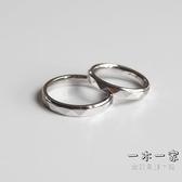 戒指 免費刻字S925純銀光切面可轉動設計師款情侶對戒指環男女轉運戒-一木一家