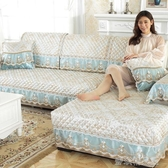 歐式沙發墊四季通用布藝防滑北歐簡約坐墊子全包萬能沙發套罩全蓋 麥琪