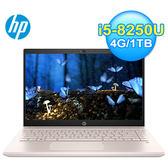 HP Pavilion 14-ce0067TX 14吋筆電 陶瓷白/玫瑰金【加碼請你看電影★兌票序號2位】