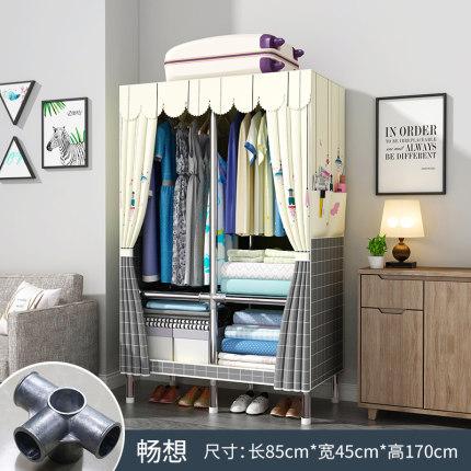 衣櫃家用臥室簡易布衣櫃現代簡約出租房用鋼管加粗加固組裝收納櫃 「免運」