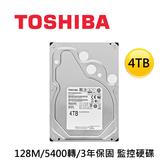 Toshiba 東芝 4T NAS 專用 影音監控 3.5吋 硬碟 MD04ABA400V