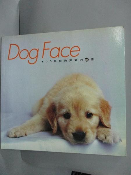 【書寶二手書T8/寵物_LFM】DOG FACE:100張狗狗深愛的臉譜_數位人Dog News編輯部