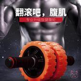 健腹輪男女健身器材家用捲腹輪靜音收腹滾輪瘦腰減肚子鍛煉腹肌輪(萬聖節)