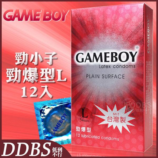 【DDBS】GAMEBOY 勁小子衛生套 保險套 勁爆型 12片 L加大型 54mm